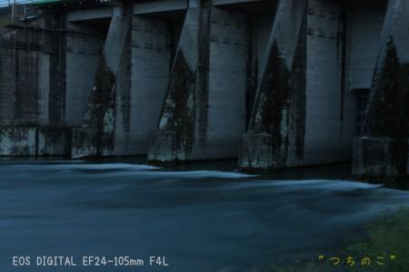 第十樋門(旧吉野川側) 旧吉野川最上流