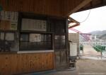 古い木製窓枠、扉^^