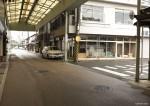 旧出雲街道