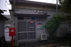 出羽島郵便局