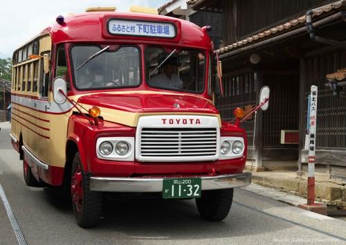 昭和42年式 トヨタ DB100 備北バス 吹屋 乗降場