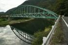 水面に映る田井橋