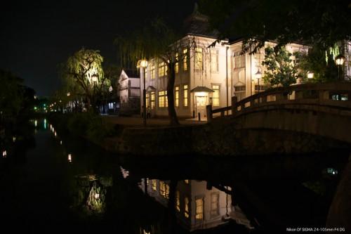 川面に映る倉敷館