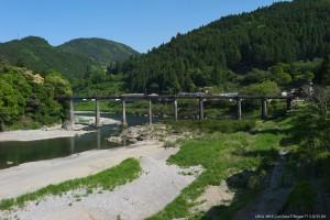 旧本山大橋
