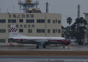 YS-11フライトチェッカー
