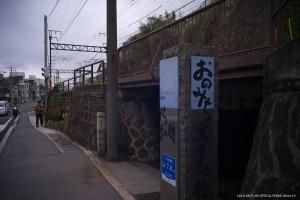 坂の街 尾道