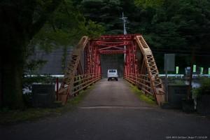 千野々橋 通称 赤橋