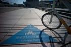 尾道港サイクリングポートへ返却