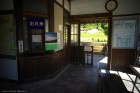 昭和の駅舎