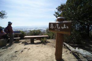 高尾山261m